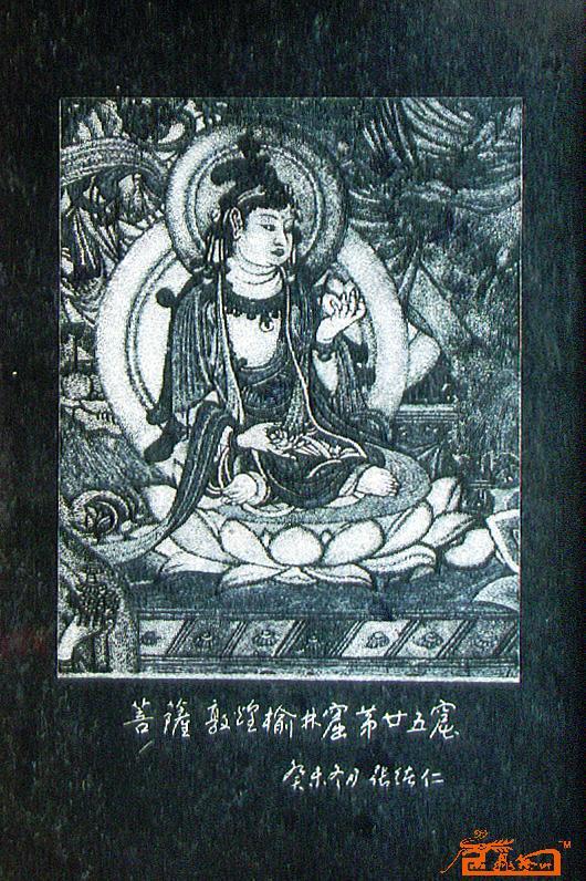 张绪仁 54.手工影雕菩萨 已售 淘宝 名人字画 中国书画交易
