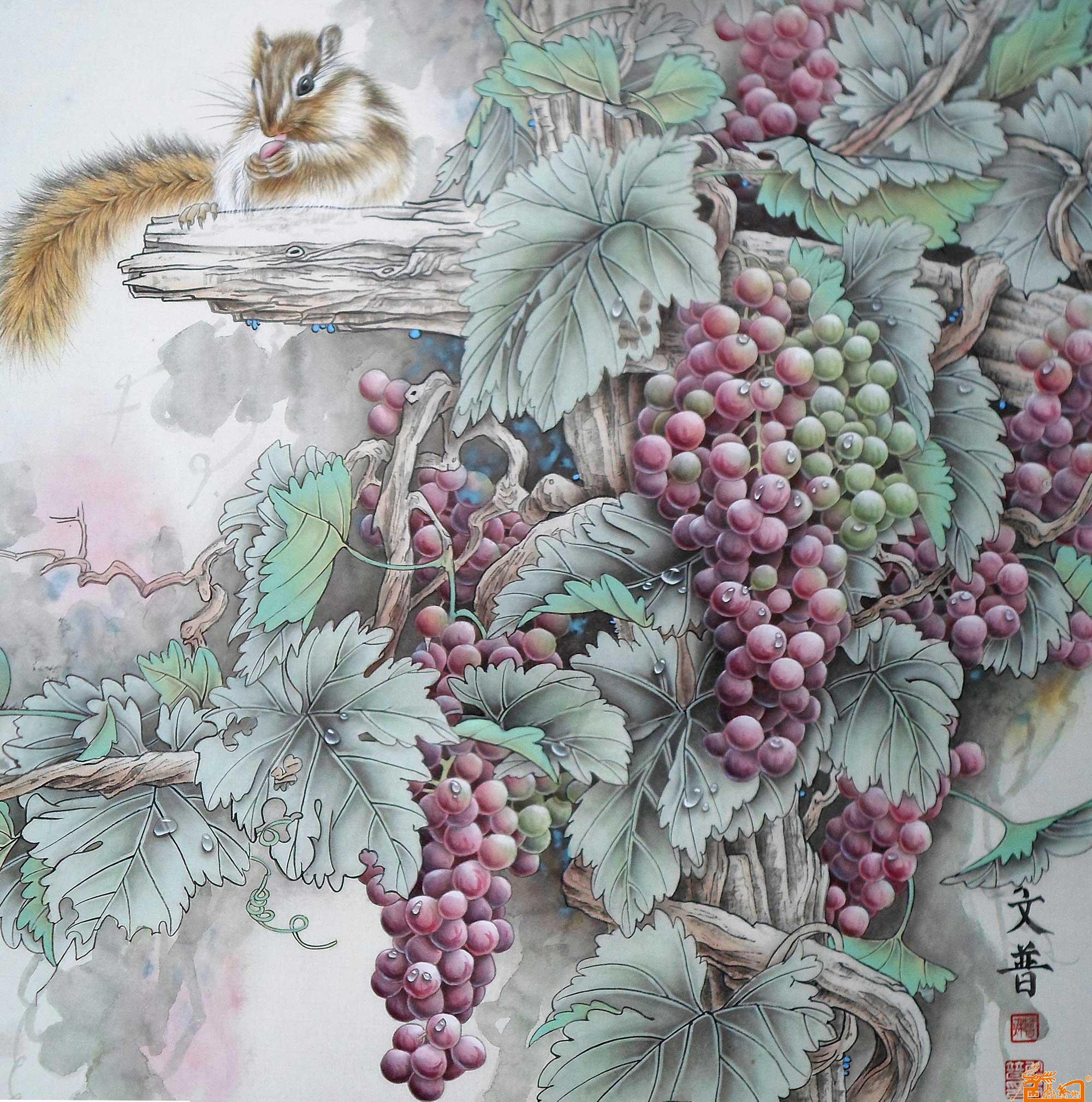 名家 於文普 国画 - 葡萄松鼠图步骤